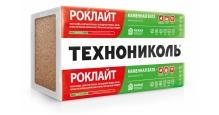Утеплители для фасада ТехноНИКОЛЬ в Белгороде Роклайт