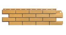 Фасадные панели для наружной отделки дома (сайдинг) в Белгороде Фасадные панели Флэмиш