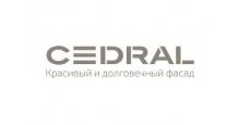 Фиброцементный сайдинг в Белгороде Фиброцементный сайдинг Cedral