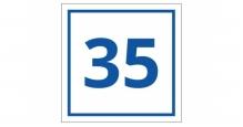 Адресные таблички на дом в Белгороде Адресные таблички Номер дома