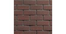 Фасадная плитка HAUBERK в Белгороде Обожжённый кирпич