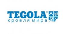 Гибкая черепица в Белгороде Tegola