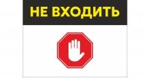 Адресные таблички на дом в Белгороде Адресные таблички Информационные