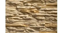 Фасад в Белгороде Искусственный камень