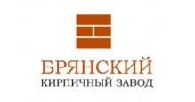 Кирпич облицовочный в Белгороде Брянский кирпичный завод