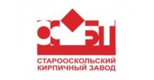 Кирпич облицовочный в Белгороде Старый Оскол завод