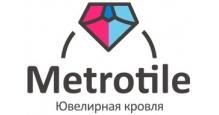Доборные элементы для композитной черепицы в Белгороде Доборные элементы Metrotile