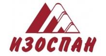 Пленка для парогидроизоляции в Белгороде Пленки для парогидроизоляции Изоспан