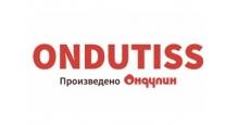 Пленка для парогидроизоляции в Белгороде Пленки для парогидроизоляции Ондутис