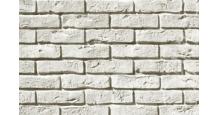 White Hills в Белгороде Искусственный камень White Hills